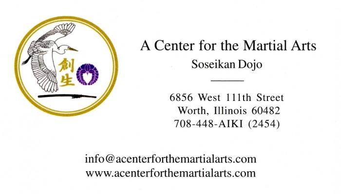 A Center For The Martial Arts